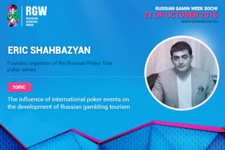 Eric Shahbazyan will share his thoughts at RGW Sochi.