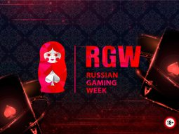 russian gaming week results
