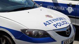 paphos police gambling