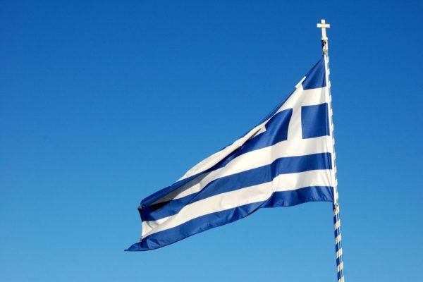 hard rock greek