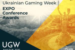 Ukrainian Gaming Week arrives in Kyiv