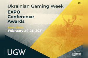 ukrainian-gaming-week-announces-new-date